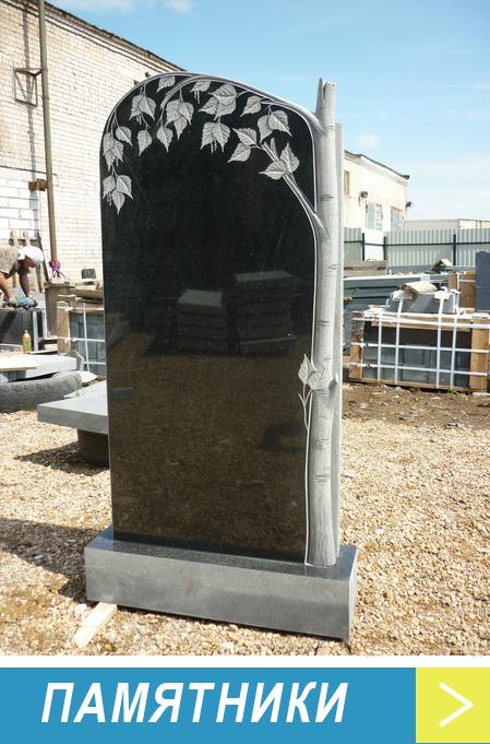 Памятники на могилу во владимире добросельская памятники в уфе гранит